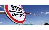 Пик убытков легпрома от снижения таможенных пошлин придется на 2016 год