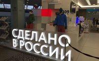 РЭЦ запускает продвижение экспортного бренда Made in Russia