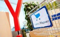 «Яндекс» и Сбербанк запустят трансграничный маркетплейс в октябре