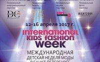 В Санкт-Петербурге пройдет International Kids Fashion Week