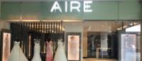 Rosa Clará inaugura la primera tienda de Aire Barcelona en Guatemala