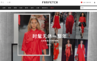 Farfetch links with JD.com, gets massive investment from Chinese giant