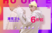 C Ventures invests in Chinese streetwear group Yoho!