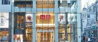 Uniqlo to open first Singapore global flagship store
