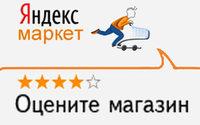 """""""Яндекс.Маркет"""" станет торговой площадкой"""