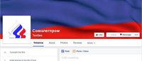 Союзлегпром открывает интернет-представительства в интернете