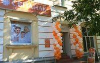 В Твери и Нижнекамске открылись магазины «Свитанак»