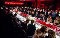 Furla организовала гала-ужин в Историческом музее на Красной площади