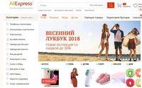 AliExpress запустит в России соцсеть и «биржу блогеров»