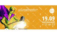 Во «Флаконе» пройдет фестиваль дизайна