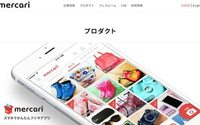 Japan's marketplace Mercari chases U.S. growth with $1.2bn IPO