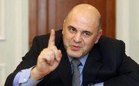 Михаил Мишустин снизил ставки по льготным кредитам для малого и среднего бизнеса