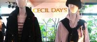 セシルマクビーのライフスタイル提案型セレクトショップ「Cecil Day's」デビュー