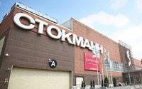 «Стокманн» закрыл ещё один универмаг в Москве и запустил интернет-магазин