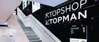 Topshop begins expansion into Germany
