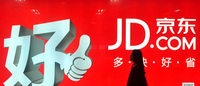 China's JD.com posts 62 pct rise in quarterly revenue