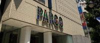 パルコ全館が大規模改装 イセタンミラーなど全172店舗を導入・リニューアル