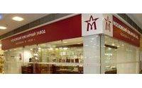 «Московский ювелирный завод» увеличит число магазинов