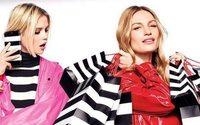Sephora откроется в Меге
