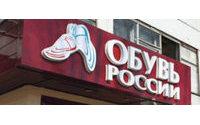 «Обувь России» строит собственный распределительный центр
