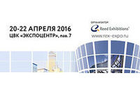 В рамках REX-2016 пройдет международный форум по ритейлу и торговой недвижимости