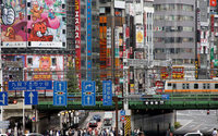 Japan's consumer inflation slows in Nov, well behind BOJ's target