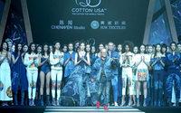 Cina: nasce centro per la tutela della proprietà intellettuale nella moda