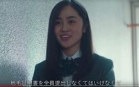Pantene explores strict Japanese school rules for hairstyles with new campaign