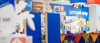 """Сеть """"Детский Мир"""" в Санкт-Петербурге выросла до 30 магазинов"""