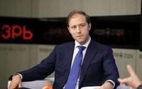 Министром промышленности и торговли останется Денис Мантуров