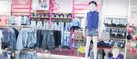 Новый магазин «Глория Джинс» в Украине