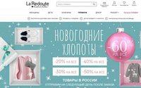 Galeries Lafayette покупает российский La Redoute