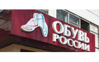 «Обувь России» наращивает производственную площадь в Черкесске вдвое