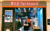 Hair accessories company Tan Mujiang enters Canada