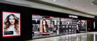 Sephora se expande no Brasil