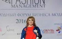 В Новосибирске стартовал II Международный форум бизнеса моды