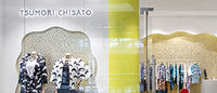 Открытие первого бутика известного японского дизайнера в Москве