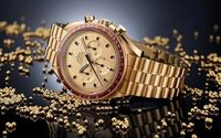 Omega launches e-commerce in the UK