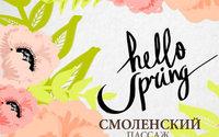 Праздник «Все оттенки весны» пройдет в Смоленском пассаже