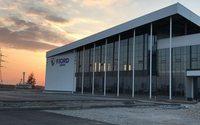 Польская LPP откроет три магазина в Пскове