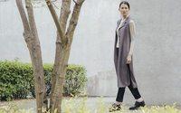 Hana Tajima for Uniqlo поступит в продажу в июле