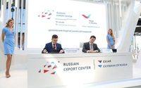 Ивановская область наладит экспорт