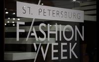 Новый сезон Санкт-Петербургской Недели Моды стартует 10 октября