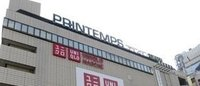 プランタン銀座コスメティック売場を増床、3月改装オープン