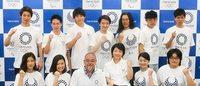 東京五輪公式グッズ第1弾発表 今後は著名デザイナーの起用も?