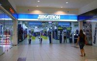 «Декатлон» придет в Новосибирск