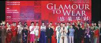 中国-东盟服饰文化展举行