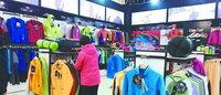 中国服企掘金户外用品市场
