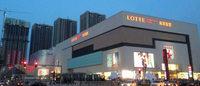 乐天百货新引进大约50个品牌 将在成都建购物中心