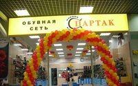 «Спартак» не сдается